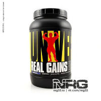 UNIVERSAL Real Gains, 1.72 кг