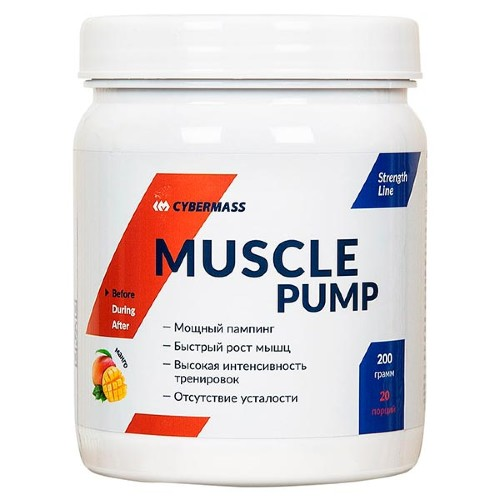 CYBERMASS Muscule Pump, 220 г